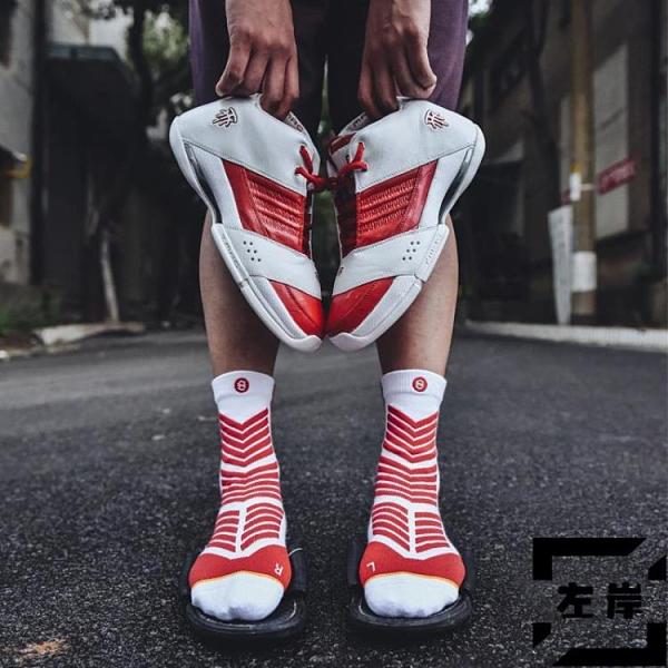 籃球襪男中筒專業精英襪中幫實戰襪高筒球襪運動襪【左岸男裝】