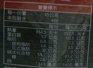 五木 馬祖老酒麵線花雕雞風味(95g*4包) [大買家]