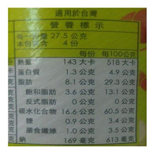 品客 蒜頭蝦口味洋芋片(110g) [大買家]