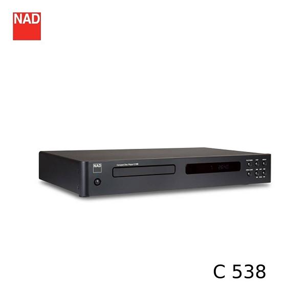 【期間限定+24期0利率】NAD 英國 C 538 CD 播放機 公司貨
