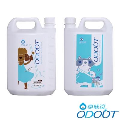 ODOOT臭味滾 寵物地板清潔劑 4000ml