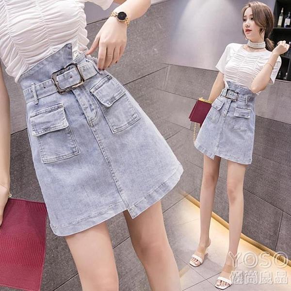 牛仔短裙 a字半身裙子女夏2021新款韓版百搭高腰顯瘦不規則牛仔裙包臀短裙 快速出貨
