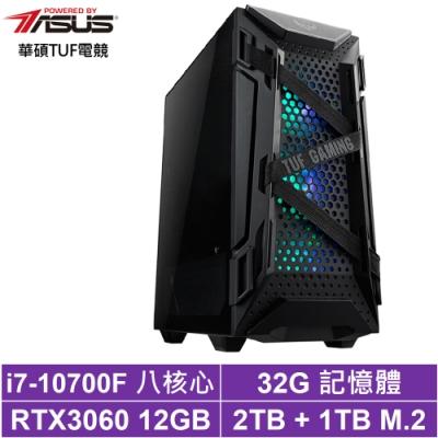 華碩Z590平台[天魁鬥龍]i7八核RTX3060獨顯電玩機