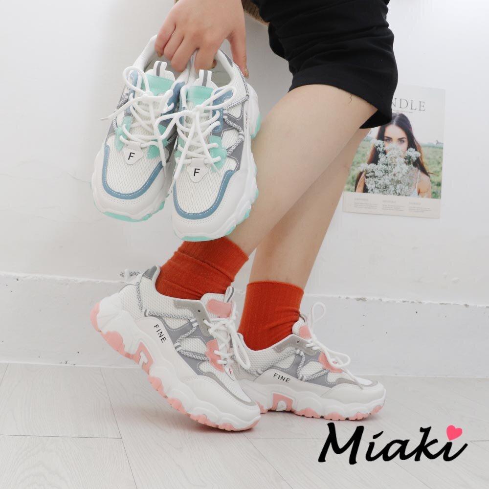 【Miaki】老爹鞋.搶眼撞色系舒適休閒運動鞋 (現貨+預購)