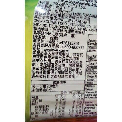 古道 綠茶-茉莉香(2000ml/瓶) [大買家]