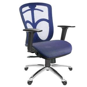 GXG 短背全網 電腦椅 (鋁腳/2D升降扶手) TW-091 LU2#訂購備註顏色