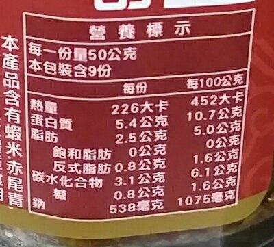 尚浩 干貝海鮮XO醬-小辣(450g3%/瓶) [大買家]