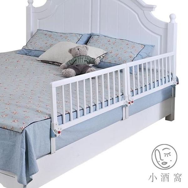 床護欄寶寶嬰兒童老人防摔實木床擋板床欄桿折疊薄墊【小酒窩服飾】