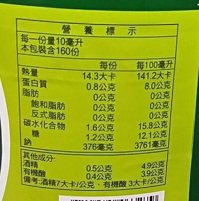 統一 龜甲萬甘醇薄鹽醬油(1600ml/瓶) [大買家]