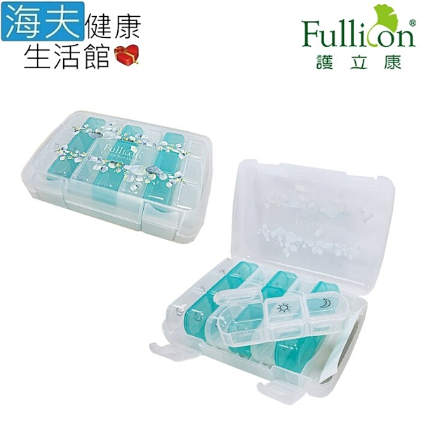 【海夫健康生活館】Fullicon 護立康 7日三次保健盒 雙包裝(MB035)