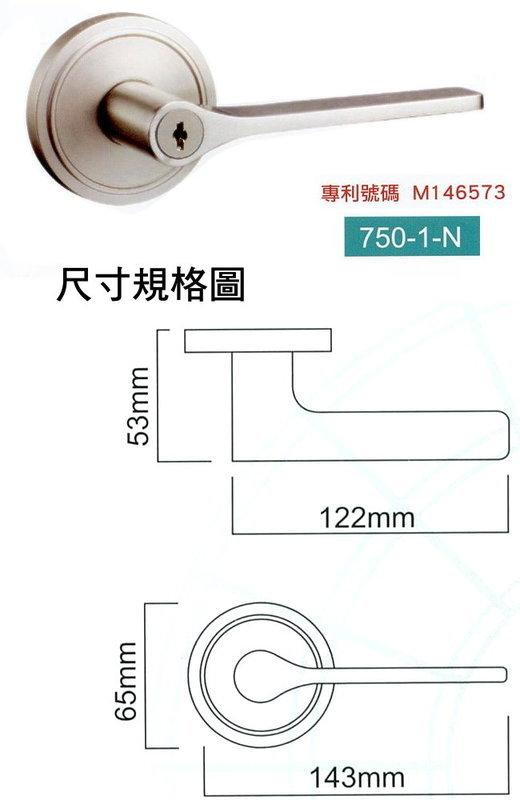 LS-750-1 SN 日規水平鎖60mm 白鐵色 (三鑰匙)大套盤 把手鎖 房門鎖 通道鎖 客廳鎖 辦公室門鎖