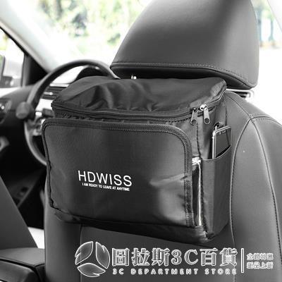 汽車椅背置物袋多功能車載后背掛袋車用儲物箱車內收納袋裝飾用品 樂樂百貨