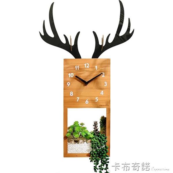 时钟掛钟钟表客厅个性创意时尚简约家用北欧鹿静音卧室钟欧式大气 卡布奇諾