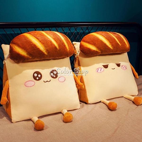 可愛面包床頭靠背靠枕床上臥室沙發飄窗靠墊宿舍學生單人可拆洗 快速出貨 YYP