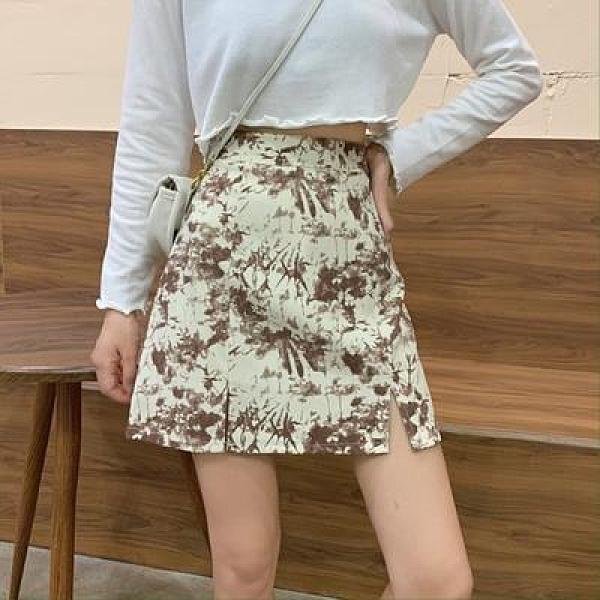 半身短裙 復古扎染女2021秋季新款韓版高腰顯瘦百搭氣質a字包臀短裙