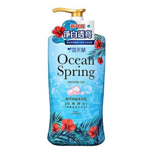 雪芙蘭 海洋活泉沐浴乳- 珍珠淨白(1000g) [大買家]