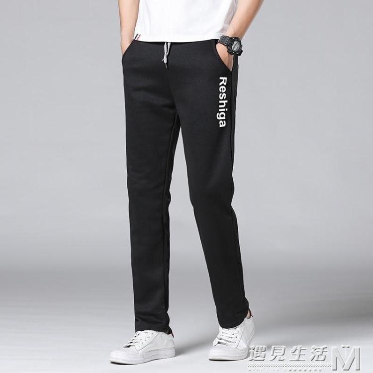 韓版潮流運動褲男長褲學生寬鬆直筒大碼男士休閒褲