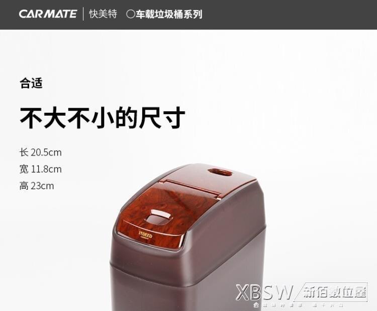 日本快美特汽車內用創意多功能大號車載垃圾桶小號有蓋專用垃圾箱 樂樂百貨