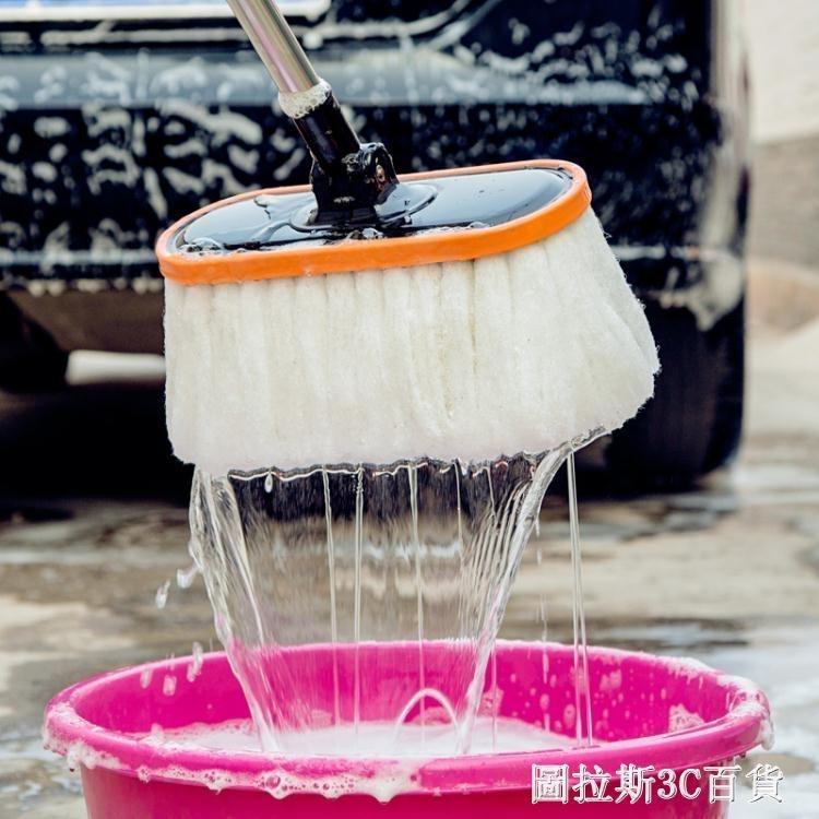 大車專用洗車刷子長柄伸縮軟毛除塵客車貨車長桿擦車工具刷車拖把 樂樂百貨
