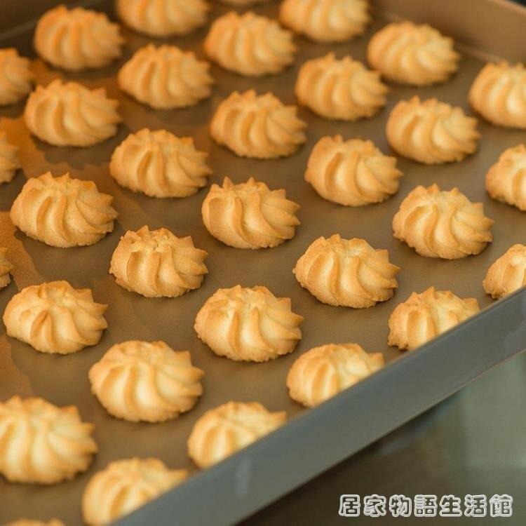 法焙客方形烤盘月饼牛轧糖盘金色不沾加高烤箱家用蛋糕捲烘焙模具