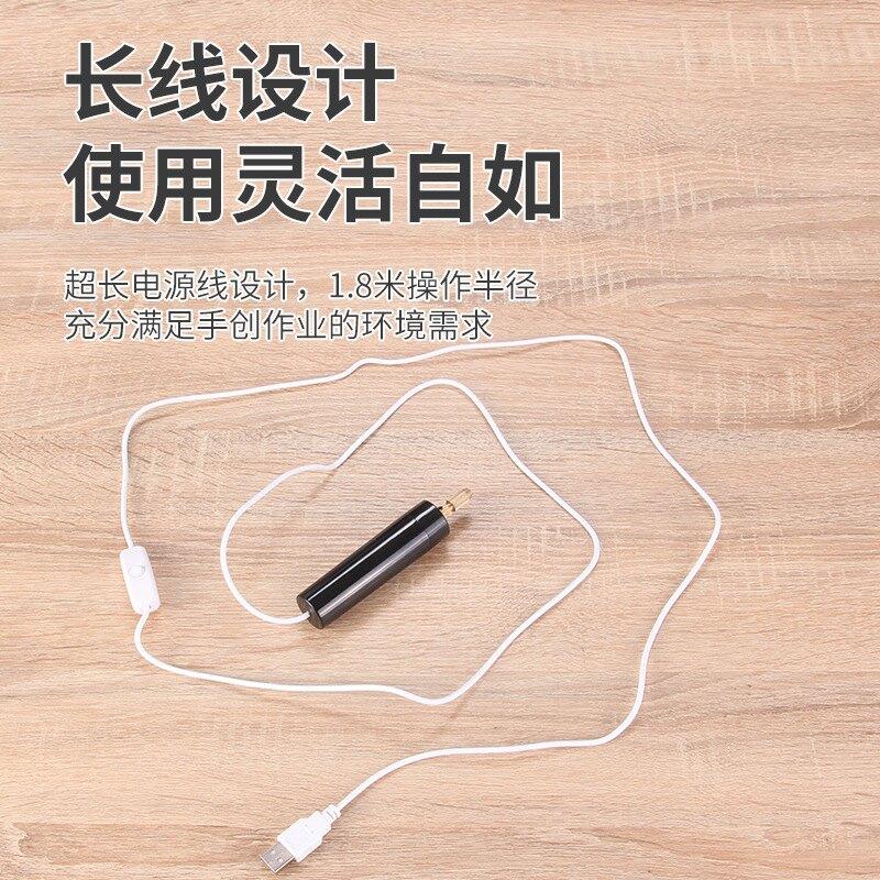 diy手工水晶滴膠USB迷你電鑽 電動小手鑽珍珠