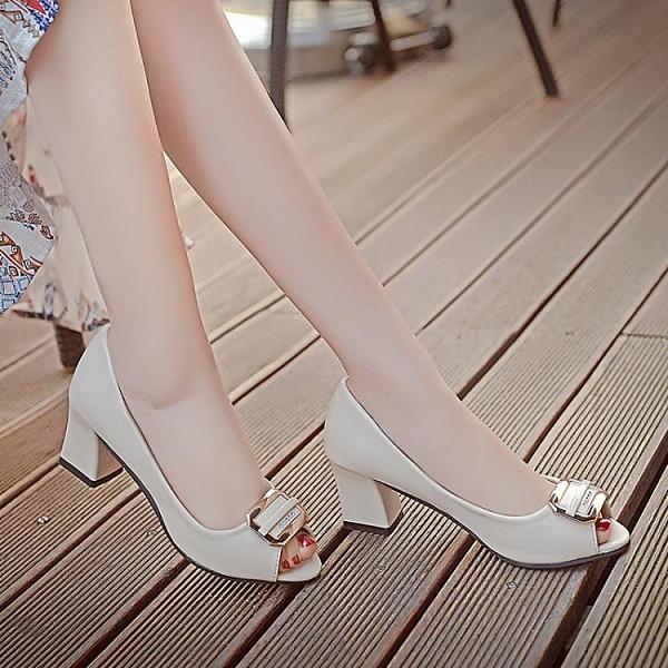 魚口鞋 露趾魚嘴涼鞋女鞋2021春夏季時尚韓版金屬方扣淺口套腳高跟粗跟鞋  【618 大促】