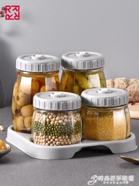 密封罐四件套裝雜糧玻璃儲物罐蜂蜜檸檬食品果醬泡酒瓶子酵素腌菜