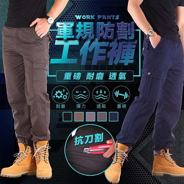 CS衣舖【現貨】同UNIQLO版型 伸縮素面 耐磨 側口袋 工作褲 工裝褲 休閒長褲 6536