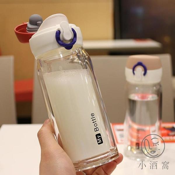 清新玻璃杯雙層水杯帶蓋防漏水瓶創意直飲杯情侶杯子【小酒窩服飾】