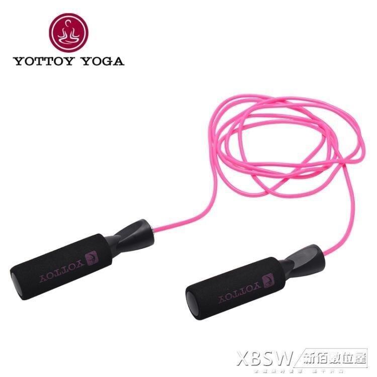 跳繩 兒童學生可調節跳繩小學生女健身運動專用繩子兒童跳繩 樂樂百貨