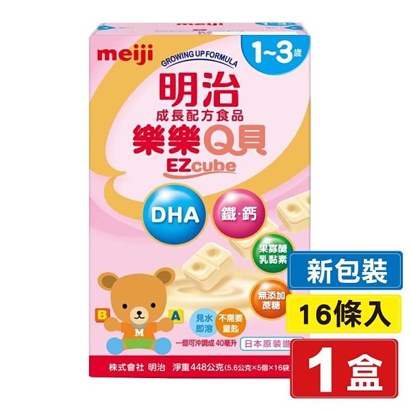 (新包裝)MEIJI明治 金選 樂樂Q貝奶粉成長配方 1~3歲 (5.6g*5個*16袋)X1盒 (日本原裝) 專品藥局【2017801】
