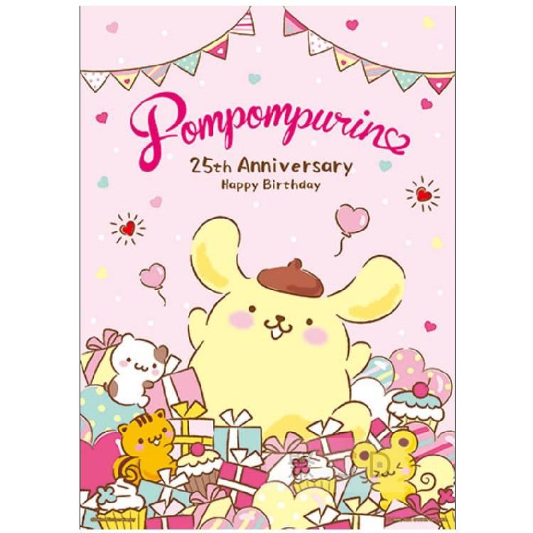 【P2 拼圖】HP0520-193 PomPomPurin (25周年系列) 好多禮物 520 片盒裝拼圖