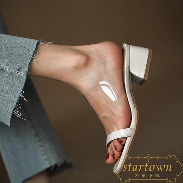 粗跟涼鞋女鞋夏天拖鞋透明涼拖鞋女外穿【繁星小鎮】