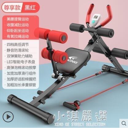 腹肌健身器懶人健腹仰臥起坐運動健身器材收腹機家用女卷腹 樂樂百貨