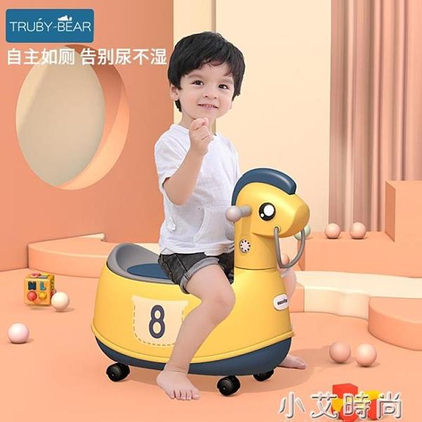 兒童坐便器大號女寶寶馬桶幼兒小孩嬰兒男孩家用便盆尿桶女孩尿盆 NMS小艾新品