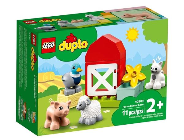 【愛吾兒】LEGO 樂高 duplo得寶系列 10949 農場動物照護中心