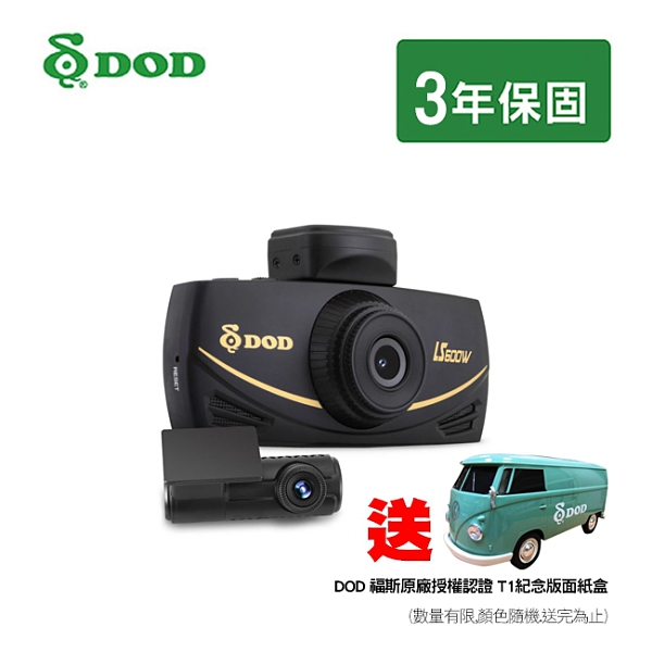 DOD LS600W 4K GPS前後鏡頭行車紀錄器+32G記憶卡【送好禮及安裝】