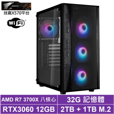 技嘉X570平台[裁決刺客]R7八核RTX3060獨顯電玩機