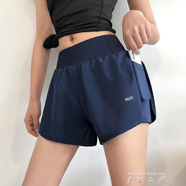 运动短裤女防走光健身裤宽鬆高腰瑜伽裤显瘦跑步裤外穿休闲裤夏季 米娜小鋪