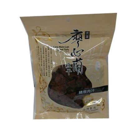 TW廖心蘭精燉肉汁豆干110g