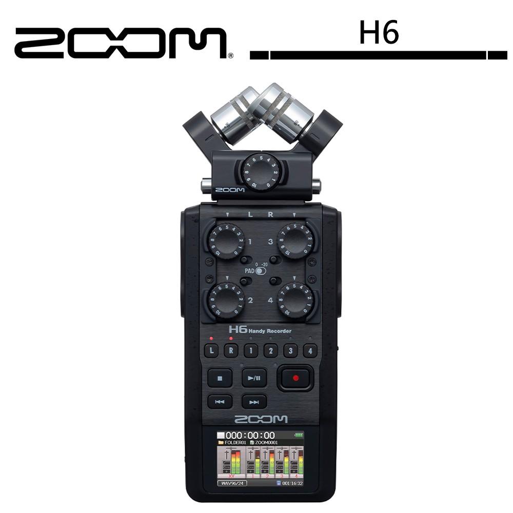 ZOOM H6 手持錄音機 公司貨 黑色