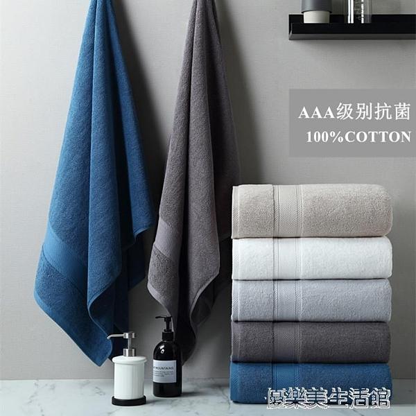 Abolla進口印度棉酒店浴巾家用純棉吸水不掉毛男女速干成人加厚大 【優樂美】