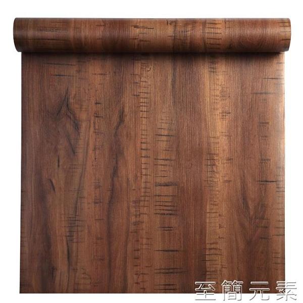 加厚木紋貼紙自粘防水PVC仿木裝飾衣柜櫥柜桌子房門家具翻新貼紙WD 至簡元素