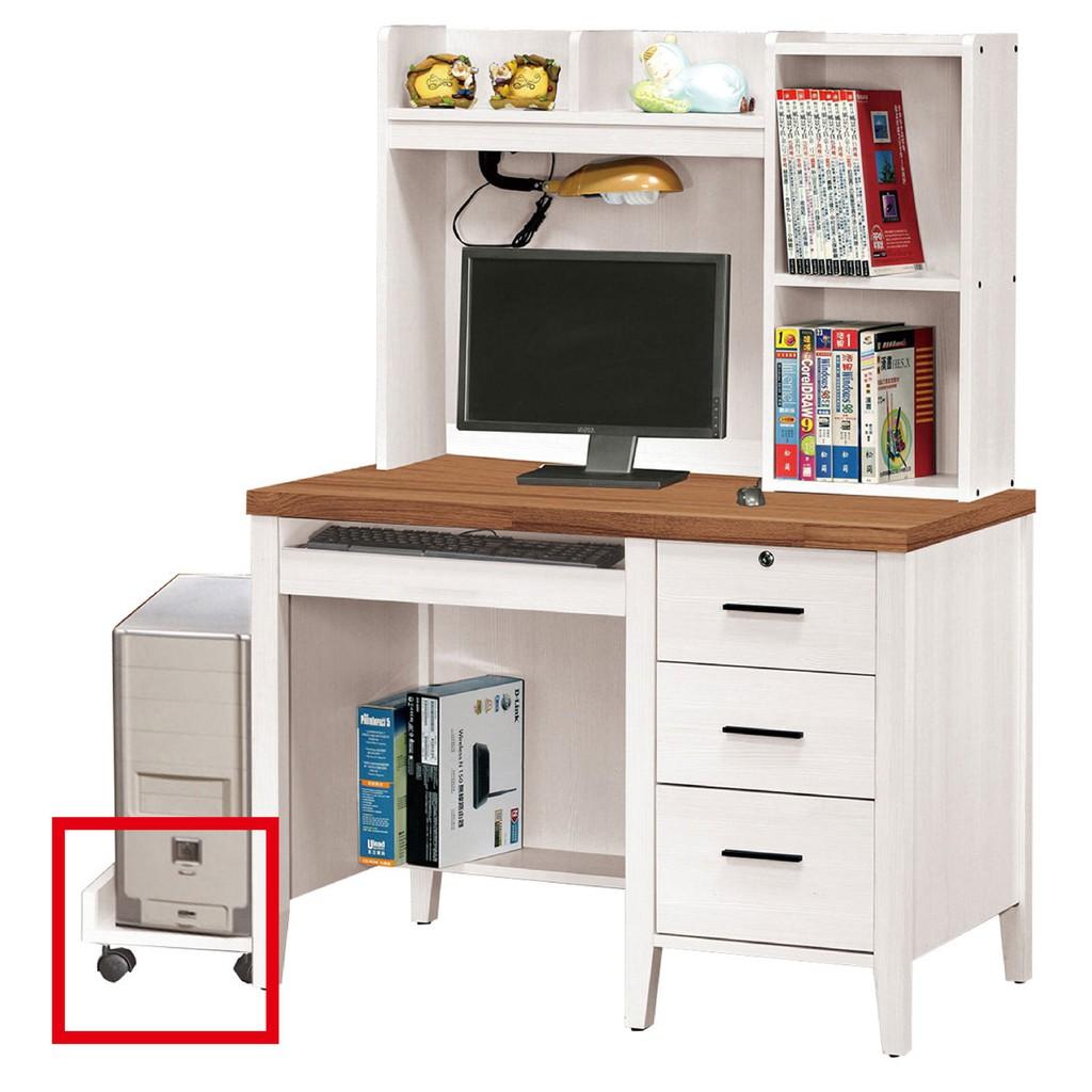 【23cm主機架-A551-6】工業風工作桌 書櫃型書桌 書桌加書櫃 【金滿屋】