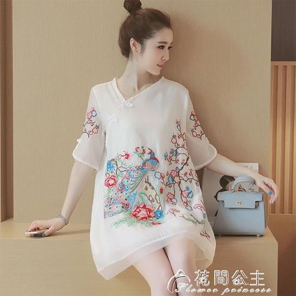 民族風洋裝改良版旗袍新款中國風女裝胖妹妹大碼刺繡民族風連身裙夏少 快速出貨