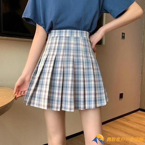 百褶裙高腰a字短裙早春夏季2021新款bm風裙子包臀jk格子半身裙女【勇敢者】