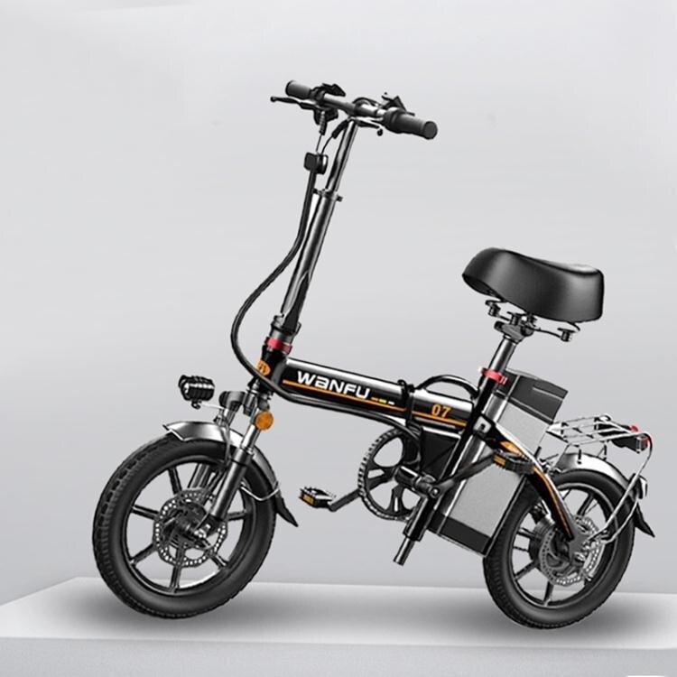 電動車摺疊電動自行車代駕王小型迷你鋰電池電瓶車新國標超輕成人代步車 新年禮物