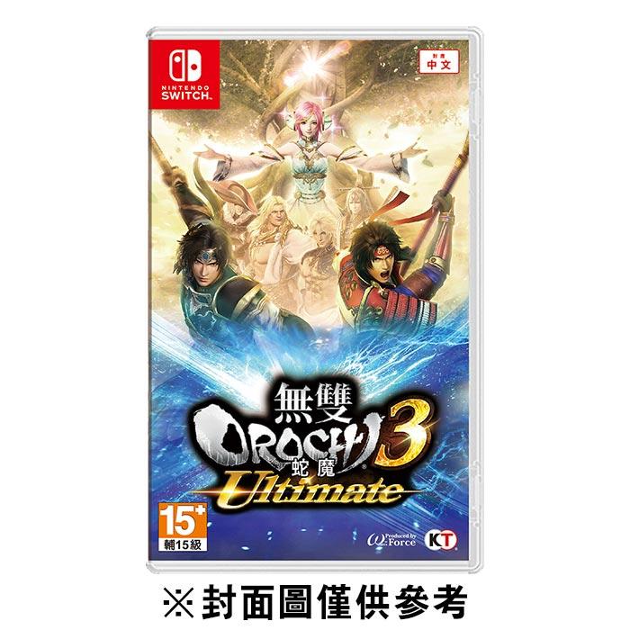 【NS】無雙 OROCHI 蛇魔 3 Ultimate《中文版》