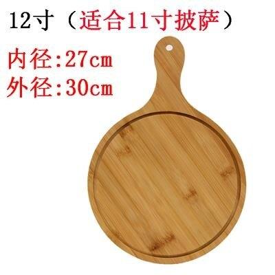 披薩盤 竹木披薩板木托盤西餐切面包牛排蛋糕實木 壽司木質圓形底托