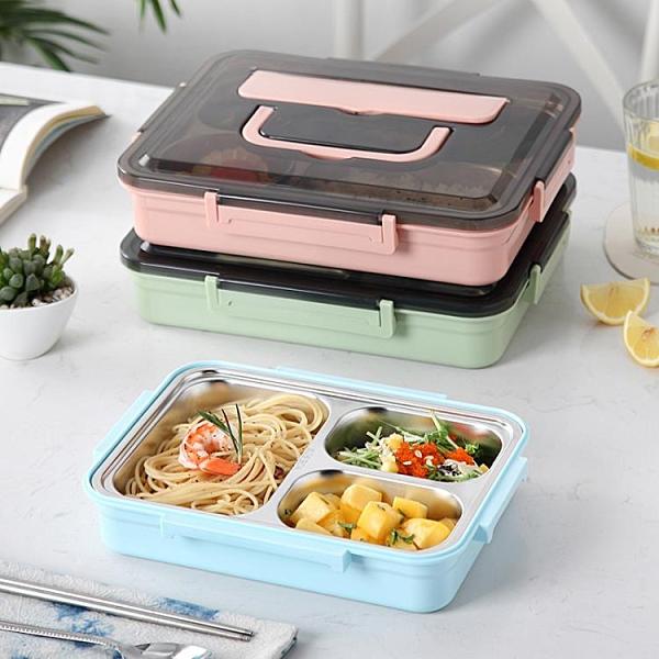 便當盒 304不銹鋼保溫飯盒兒童小學生上班族便攜分隔型分格便當餐盤餐盒-享家